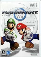 Mario Kart Wii JP Wii Prices