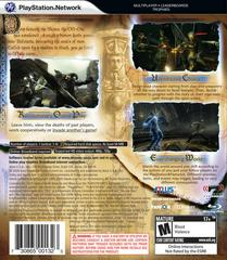 Back Cover | Demon's Souls Playstation 3