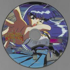 Umi Disk (Variant) | Magic Knight Rayearth Sega Saturn