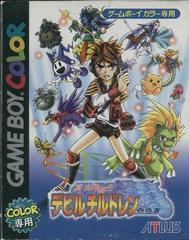 Shin Megami Tensei: Devil Children: Shiro no Sho JP GameBoy Color Prices