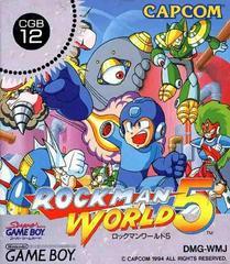 Rockman World 5 JP GameBoy Prices