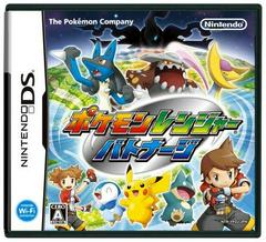 Pokemon Ranger: Shadows of Almia JP Nintendo 3DS Prices