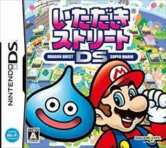 Itadaki Street DS JP Nintendo DS Prices