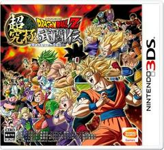 Dragon Ball Z: Extreme Butoden JP Nintendo 3DS Prices