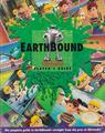 Earthbound Player's Guide | Strategy Guide