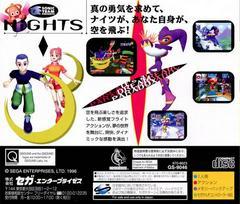 Back Cover   Nights into Dreams JP Sega Saturn