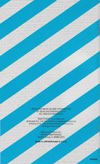 Manual (Back) | Snatcher Sega CD