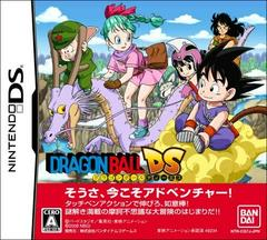 Dragon Ball DS JP Nintendo DS Prices