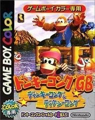 Donkey Kong GB: Dinky Kong and Dixie Kong JP GameBoy Color Prices