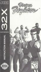 Virtua Fighter - Manual   Virtua Fighter Sega 32X