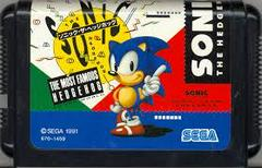 NTSC-J Cartridge | Sonic the Hedgehog JP Sega Mega Drive