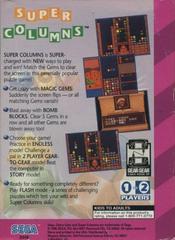 Back Cover | Super Columns Sega Game Gear