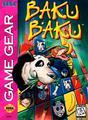 Baku Baku | Sega Game Gear