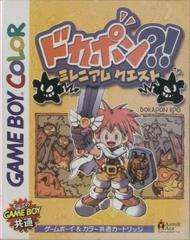 Dokapon: Millennium Quest JP GameBoy Color Prices