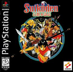 Manual - Front | Suikoden Playstation