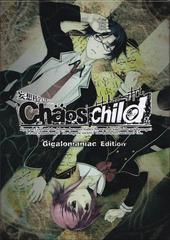 Chaos Child [Gigalomaniac Edition] PAL Playstation Vita Prices
