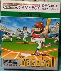 Baseball JP GameBoy Prices
