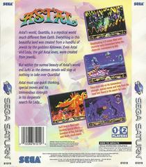Astal - Back | Astal Sega Saturn
