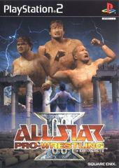 All Star Pro Wrestling III JP Playstation 2 Prices
