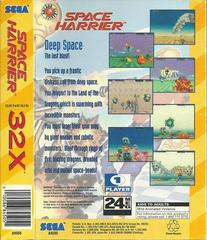 Space Harrier - Back | Space Harrier Sega 32X