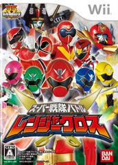 Super Sentai Battle Ranger Cross JP Wii Prices