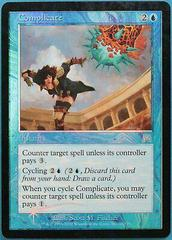 Complicate [Foil] Magic Onslaught Prices