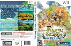 Artwork - Back, Front | Rune Factory: Tides of Destiny Wii