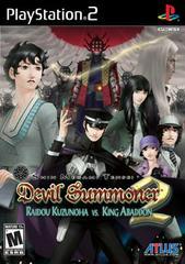Shin Megami Tensei: Devil Summoner 2: Raidou Kuzunoha vs. King Abaddon Playstation 2 Prices