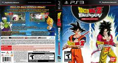 Artwork - Back, Front (Reversible Side A) | Dragon Ball Z Budokai HD Collection Playstation 3