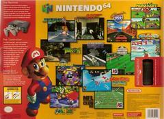 Back Cover | Nintendo 64 System Nintendo 64