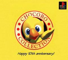 Chocobo Collection JP Playstation Prices