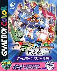Command Master JP GameBoy Color Prices