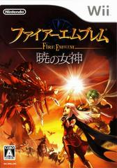 Fire Emblem Radiant Dawn JP Wii Prices