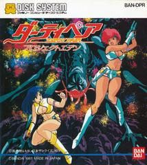 Dirty Pair: Project Eden Famicom Disk System Prices