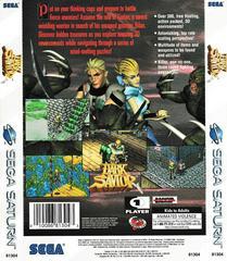 Back Of Case | Dark Savior Sega Saturn