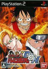 Battle Stadium D.O.N JP Playstation 2 Prices