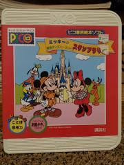 Mickey Mouse Stamp Rally JP Sega Pico Prices