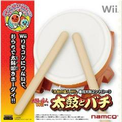 Taiko no Tatsujin Drum Controller JP Wii Prices