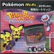 Pichu Bros Mini Pokemon Mini Prices