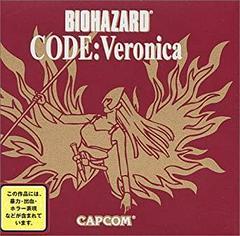 Biohazard Code: Veronica [Limited Edition] JP Sega Dreamcast Prices