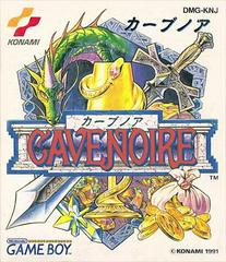 Cave Noire JP GameBoy Prices