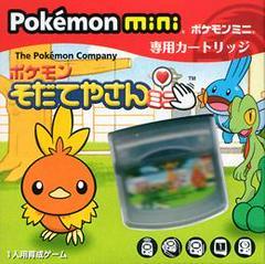 Pokemon Breeder Mini Pokemon Mini Prices