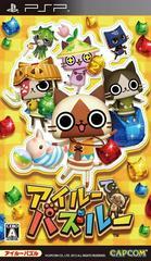 Ailu de Puzzle JP PSP Prices