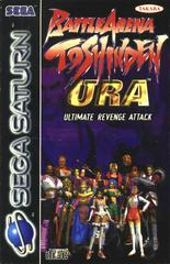 Battle Arena Toshinden URA PAL Sega Saturn Prices