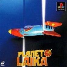 Planet Laika JP Playstation Prices