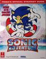 Sonic Adventure [Prima] | Strategy Guide