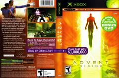 Full Cover | Advent Rising Xbox