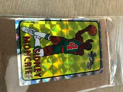 Sidney Moncrief Basketball Cards 1985 Prism Jewel Stickers Prices