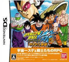 Dragon Ball Kai Saiyajin Raishu JP Nintendo DS Prices