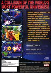 Back Cover | Marvel vs Capcom 2 Playstation 2
